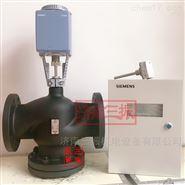 蒸汽熱水空調換熱機組電動溫度調節控制閥