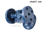 F2/F2F铸铁浮球式疏水阀