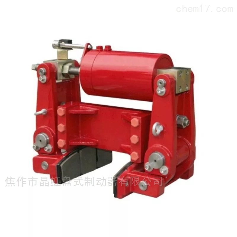 YLBZ液压轮边制动器
