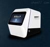 IAS-3110近紅外面粉分析儀
