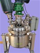 高壓均質乳化反應釜