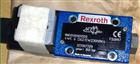 进口REXROTH单向阀品质优