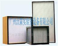 广州专业实验室用高效过滤器WOL