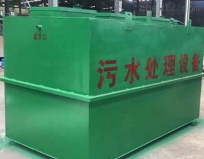 贵州地埋式一体化污水处理设备优质生产厂家