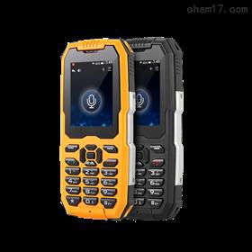 W280工业对讲防爆手机