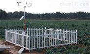 农业气象监测仪器系统