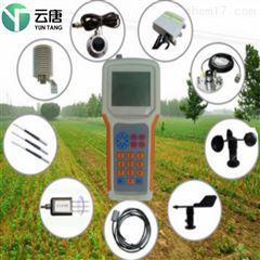 YT-QX13手持式智能农业气象环境检测仪