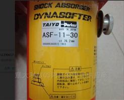 想要找进口缓冲器就选日本TAIYO