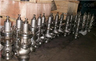 Y13H內螺紋活塞式蒸汽減壓閥廠家