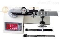 0.5-3N.m的力矩測量扳手規格型號