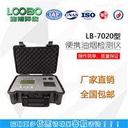 电荷原理检测 lb-7020便携直读油烟检测仪