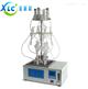 水質硫化物酸化吹氣儀XCK-6224直銷價格