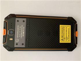W509 W600防爆手机 防爆智能手机