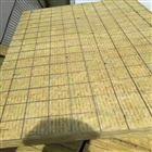 插丝岩棉板