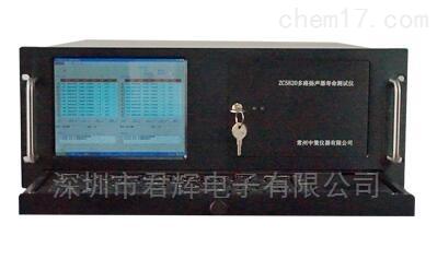 中策多路扬声器寿命测试仪ZC5806