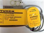 高性能TURCK超声波传感器RU8M-Q50-LIU26X4