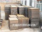 聚合聚苯板生产设备工作原理