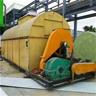10-1000平方二手30平方真空管束干燥机便宜处理中