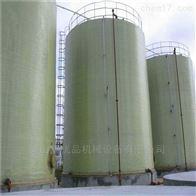 5-120立方二手6立方运输玻璃钢缠绕储罐