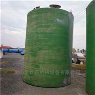 二手5-120立方硫酸硝酸玻璃鋼儲罐