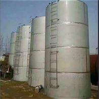 二手50吨不锈钢储罐