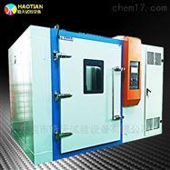 WTHC-012L-S步入式高低温交变试验箱 水冷式