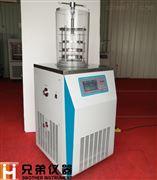 LGJ-18S擱板加熱科研壓蓋型冷凍干燥機價格