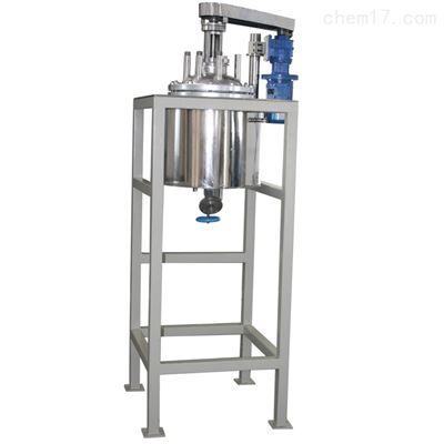 【新品】实验室反应釜 实验釜 科研试验反应釜
