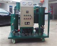 GY6008GY系列扬州真空高效滤油机