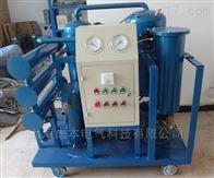 GY6008上海30L真空高效滤油机