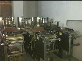 面膜灌装机处理九成新面膜灌装机