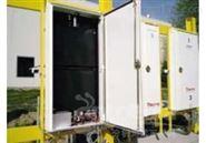 车辆辐射监测系统