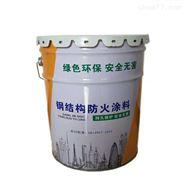 湖北省钢结构防火涂料厂家销售电话