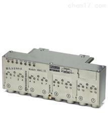 分布式模块促菲尼克斯I/O模块IBS RL 24 DI 16/8-LK-2MBD