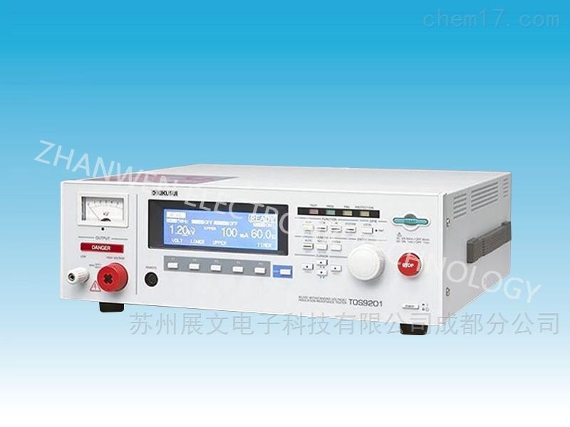 耐压·绝缘电阻测试仪TOS9200系列