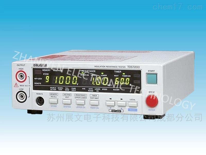 绝缘电阻测试仪TOS7200系列