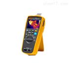 Fluke 279FC經濟型數字萬用表熱像儀