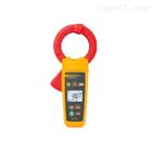 Fluke 369/CN微安级真有效值漏电流钳表