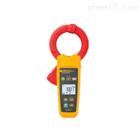 Fluke 369 FC/CN微安級真有效值漏電流鉗表