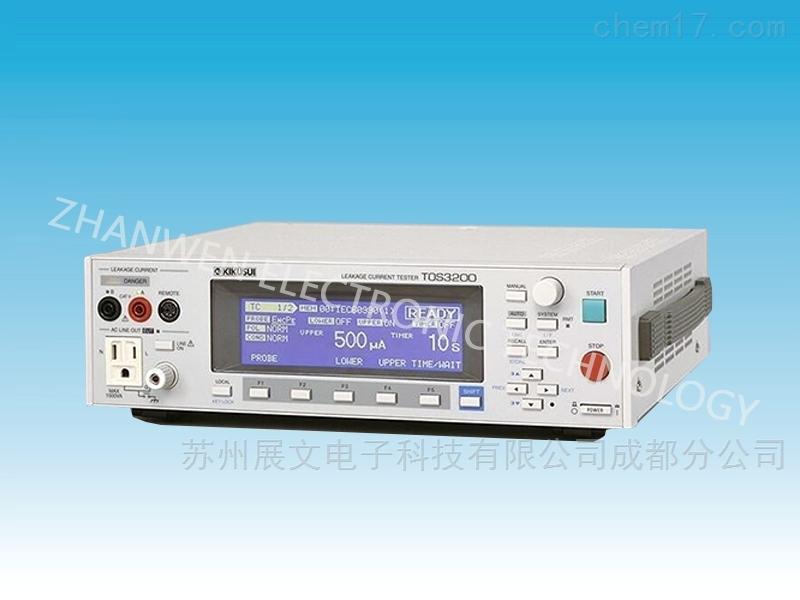日本菊水kikusui泄漏电流测试仪TOS3200系列