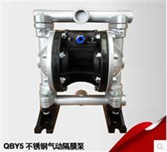 QBY5-20P型304不锈钢气动隔膜泵 压滤机泵