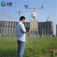 气象自动监测系统厂家