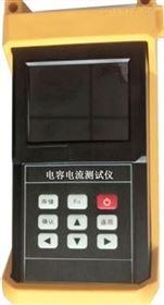 PJDR-1S資質手持式電容電感測試儀