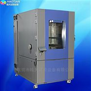 THC-225PF225L皓天交变湿热试验箱