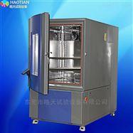 THA-408PF高低温交变实验箱 容积408L 厂家配送