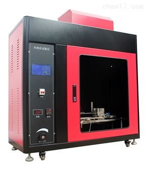 zrs-2灼熱絲測試設備灼熱絲試驗儀