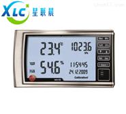 数字式温湿度大气压力表