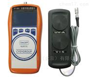 CY-UVB 全數字式黑白照度計