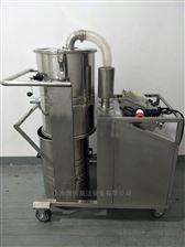 吸煤粉防爆工業吸塵器