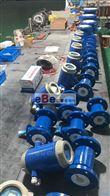 EB-LDE-DN50硫酸电磁流量计
